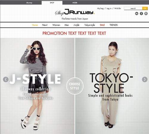 JRunway EC1 - 「デザインと視覚階層」相手の目線を誘導させる方法