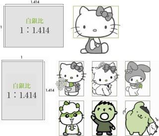 d16b31d2499ae41fe7576ce17e6e6c92 148ebca740a635ecd05cfe00b4a58c2f - アニメキャラクターから知る白銀比「日本人が馴染むデザイン」