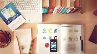 notebook 336634  340 320x180 - ロゴデザインの参考になるWebサイト・ギャラリーサイトまとめ