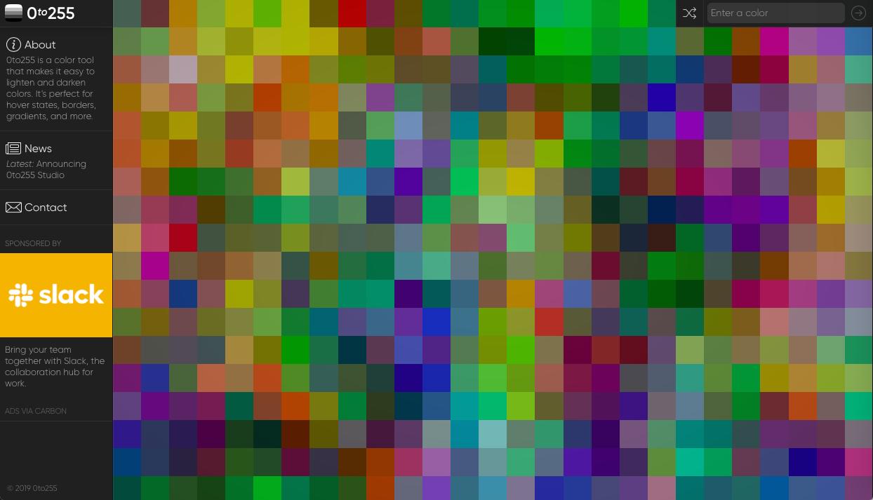 0to255 - グラデーション関連のカラーツールまとめ