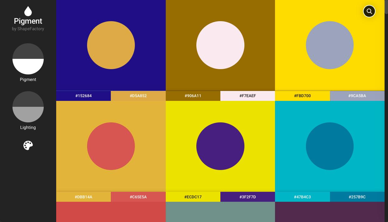 pigment - 普段使い可能な便利なカラーツールまとめ