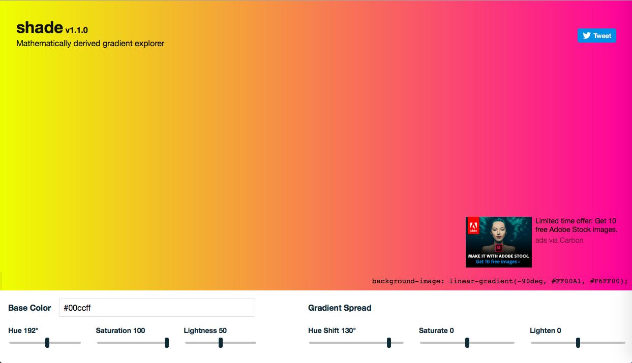 shade - グラデーション関連のカラーツールまとめ