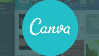 canva1 320x180 - 無料ツールCanvaとは何?どんなデザインができるのかを紹介