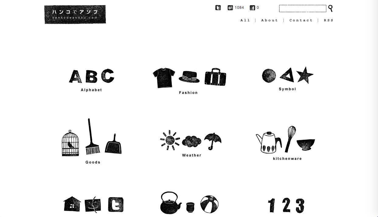 hankodeasobu - 専門・特化型の無料(フリー)のイラスト素材サイト・サービスまとめ
