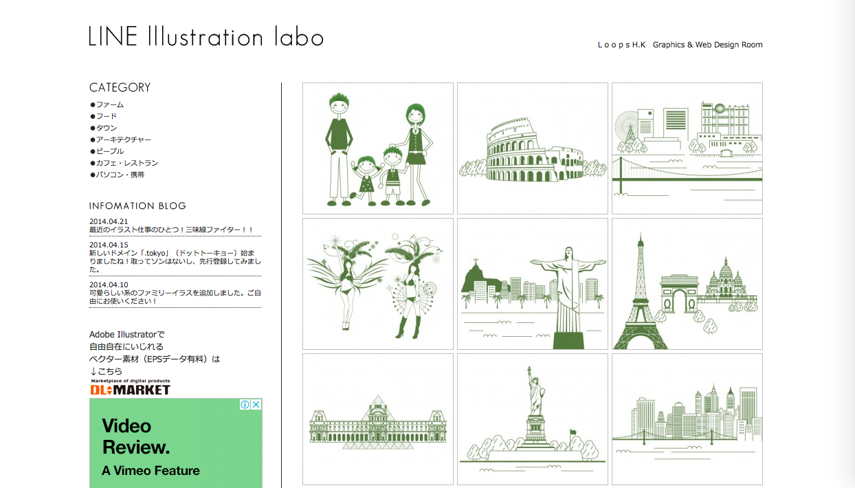 line-illustraiton-labo