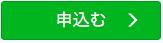 domain1 16 - 独自ドメインをお名前.comで取得し、エックスサーバーに反映させる手順
