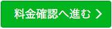 domain1 9 - 独自ドメインをお名前.comで取得し、エックスサーバーに反映させる手順