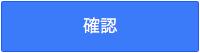 domain3 15 - 独自ドメインをお名前.comで取得し、エックスサーバーに反映させる手順