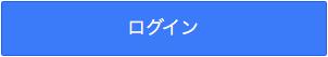 domain3 3 - 独自ドメインをお名前.comで取得し、エックスサーバーに反映させる手順