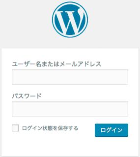 wordpress1 1 - WordPressを始める方法・手順とエックスサーバーでの手続き
