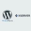 xserver0 0 100x100 - 独自ドメインをお名前.comで取得し、エックスサーバーに反映させる手順