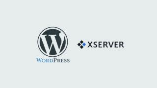 xserver0 0 320x180 - WordPressを始める方法・手順とエックスサーバーでの手続き