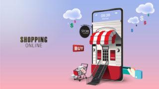 online shopping 320x180 - フリーランスのクリエイター・作家がスキル・作品販売に利用できるサイト
