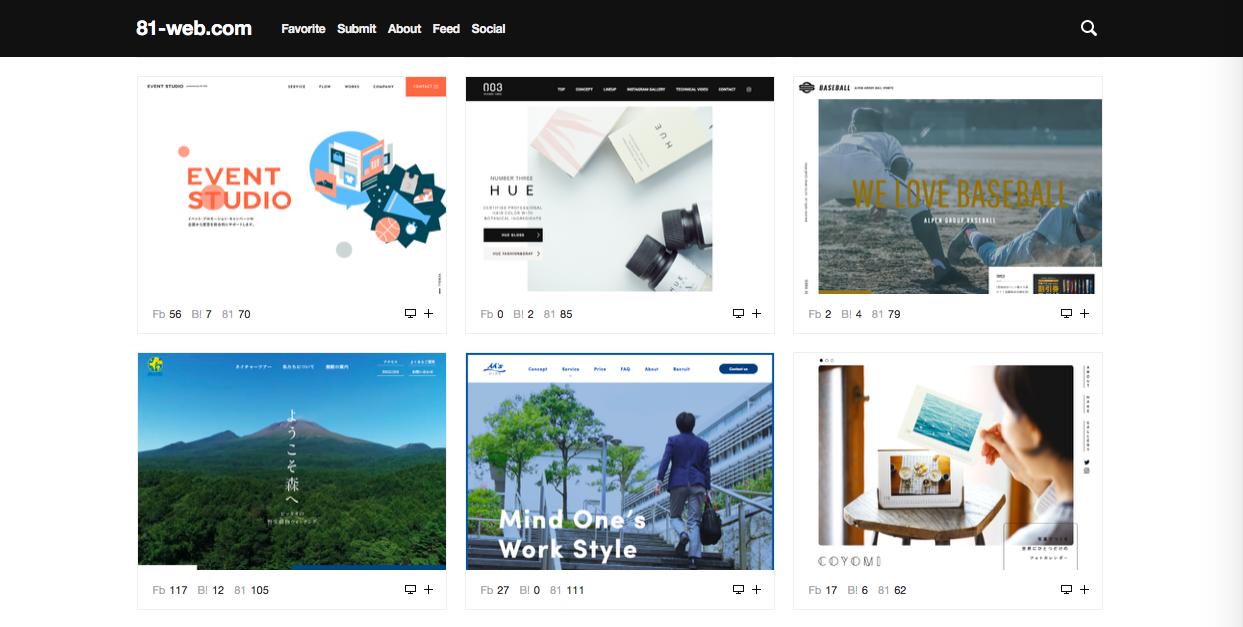 81 web.com 1 - Webデザインをする上で参考になる目的別ギャラリーサイト・リンク集まとめ