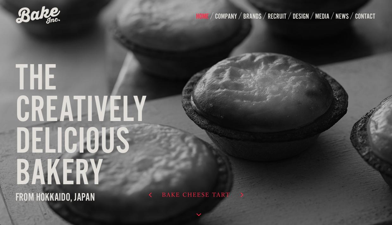 bake - Webデザインをする上で参考になる目的別ギャラリーサイト・リンク集まとめ