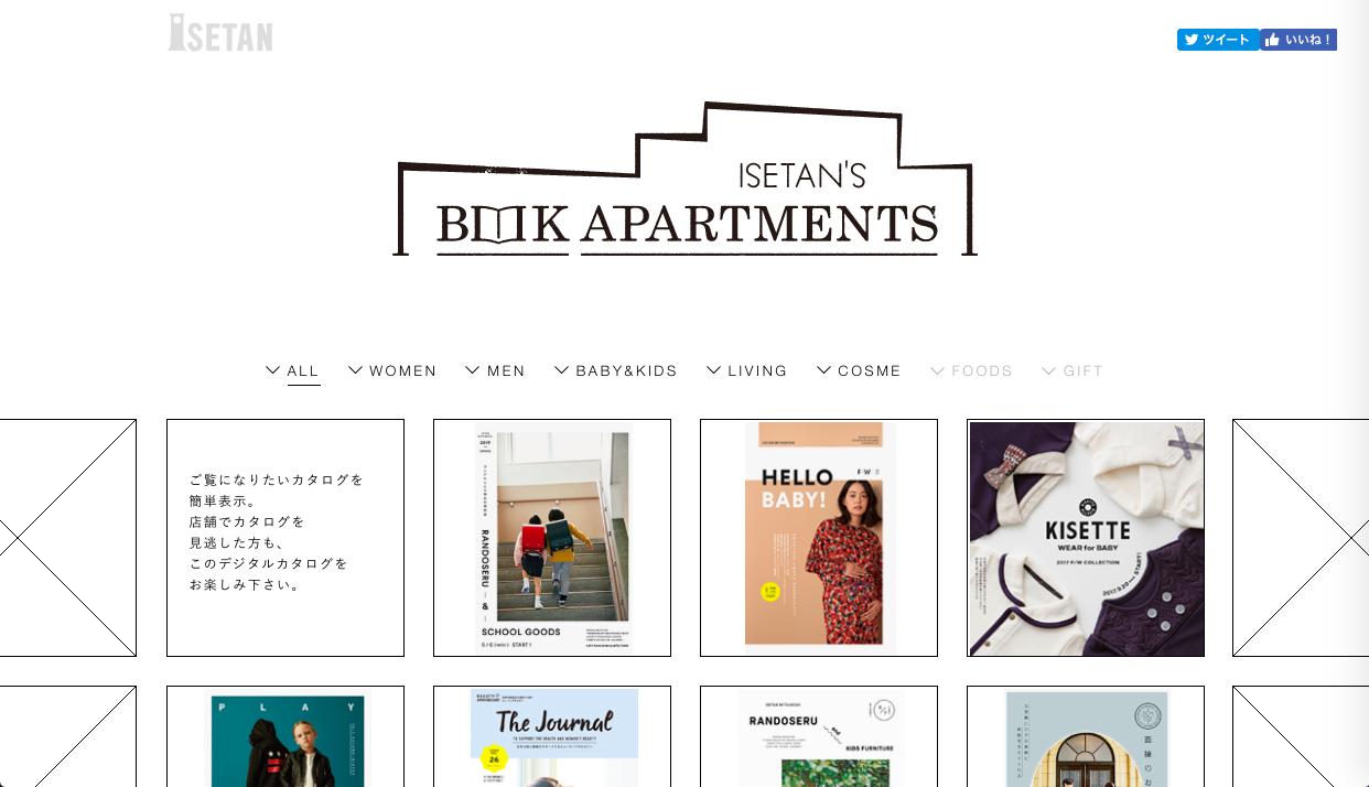 isetans-book-apartments