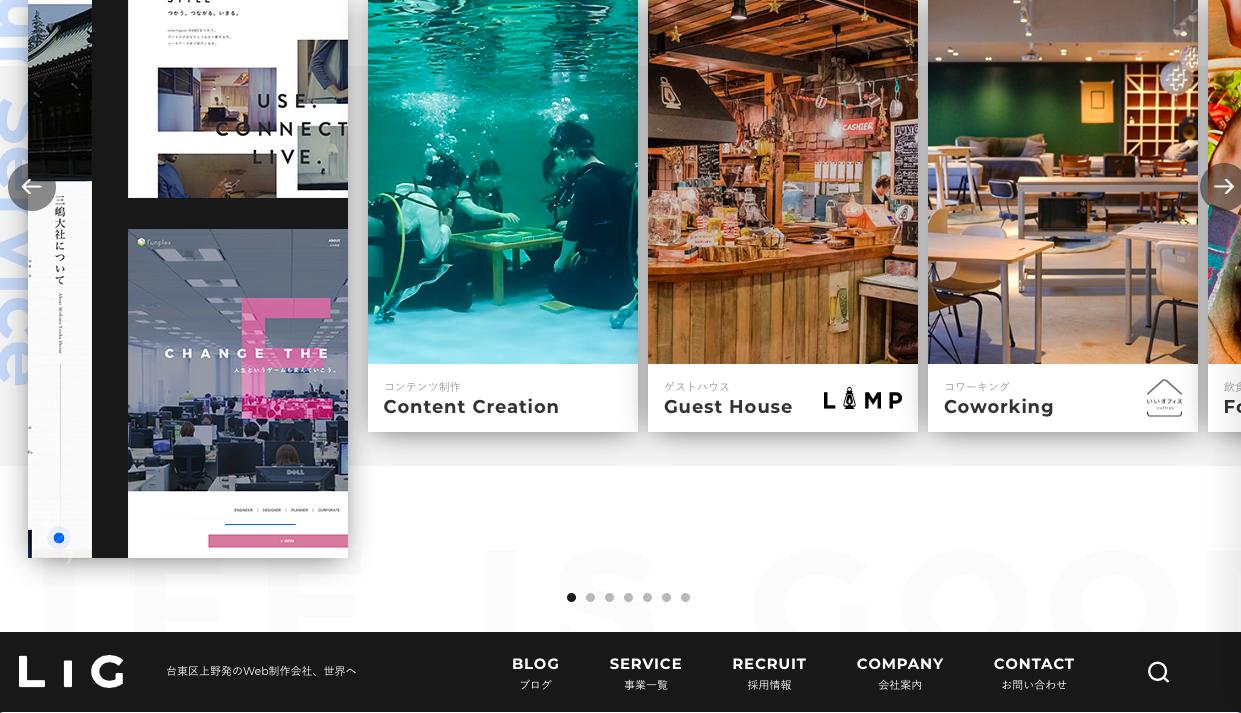 ligblog 1 - デザイン・Webを学ぶならチェックしておきたいクリエイティブ系Webメディアまとめ