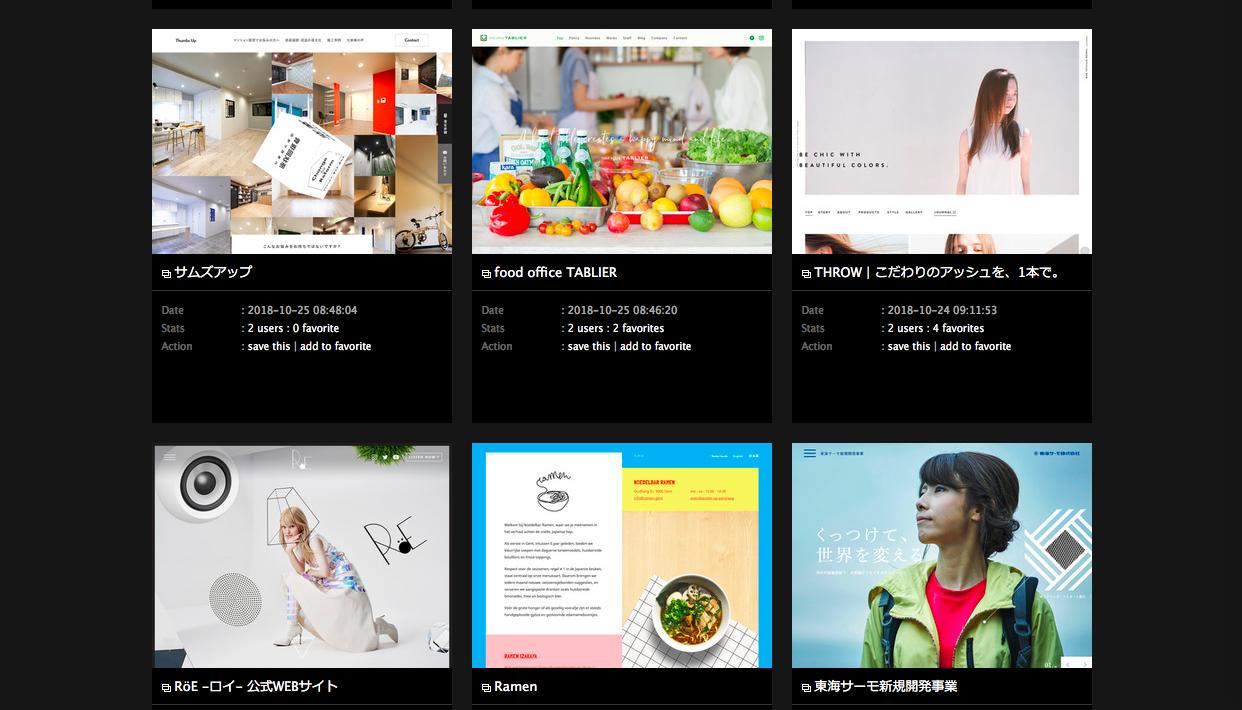 straightline 1 - Webデザインをする上で参考になる目的別ギャラリーサイト・リンク集まとめ