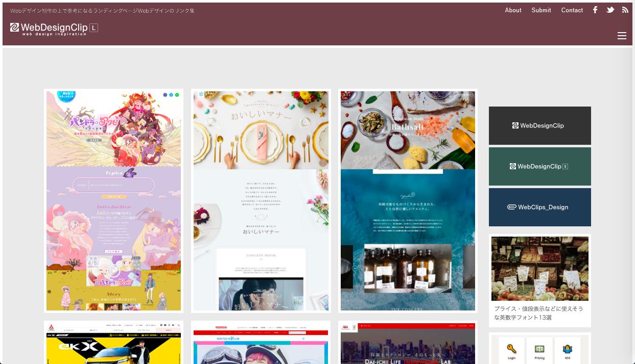 webdesignclip-l