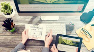 business 2 320x180 - Webデザイナーのためのポートフォリオ (作品集) の知識や制作方法