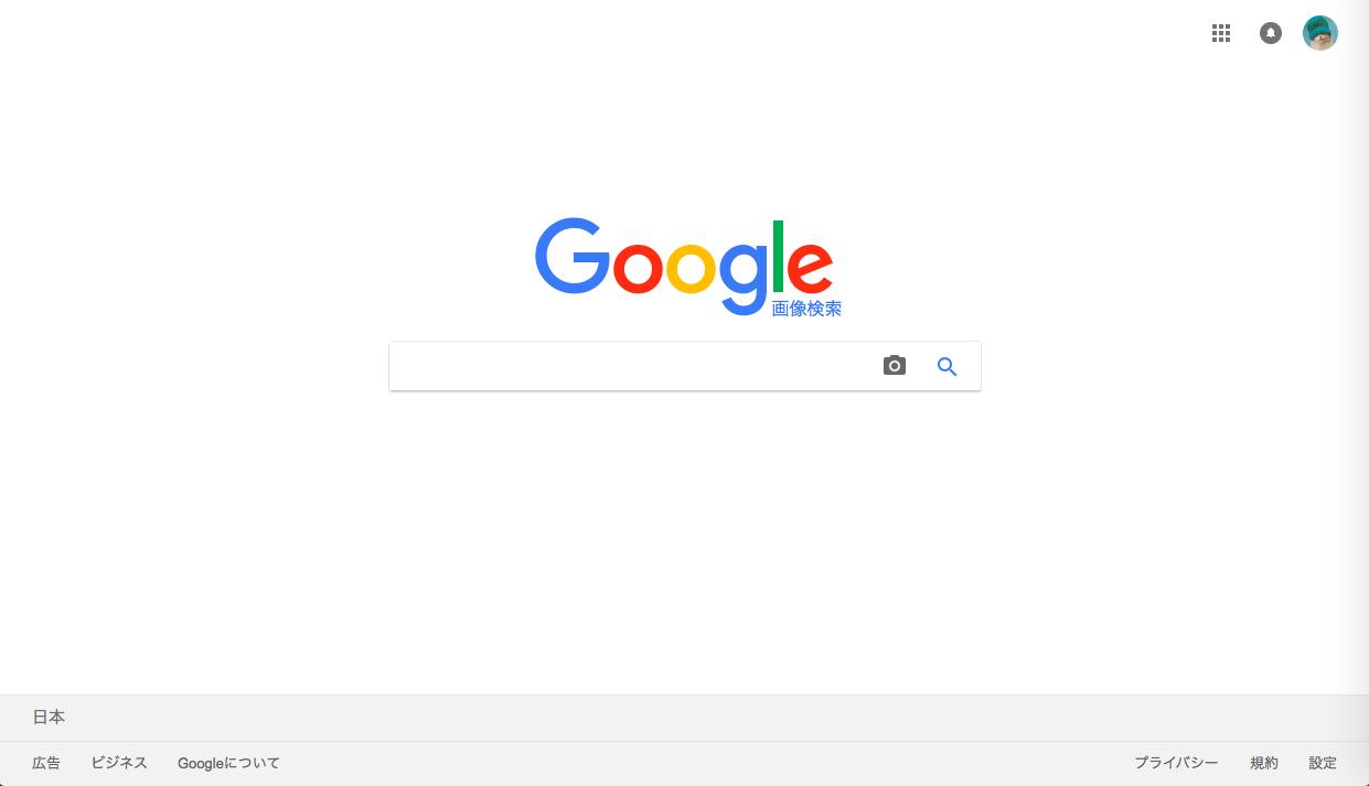 google image search 1 1 - イラストの制作・絵を描く上で資料や参考になるサイトまとめ12選