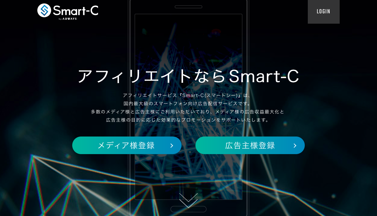 smart c 1 - ブログでアフィリエイト収入を得るために登録すべきおすすめASP