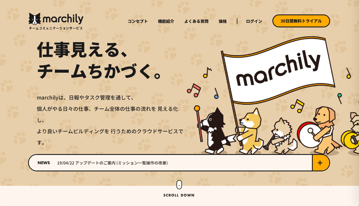 marchily