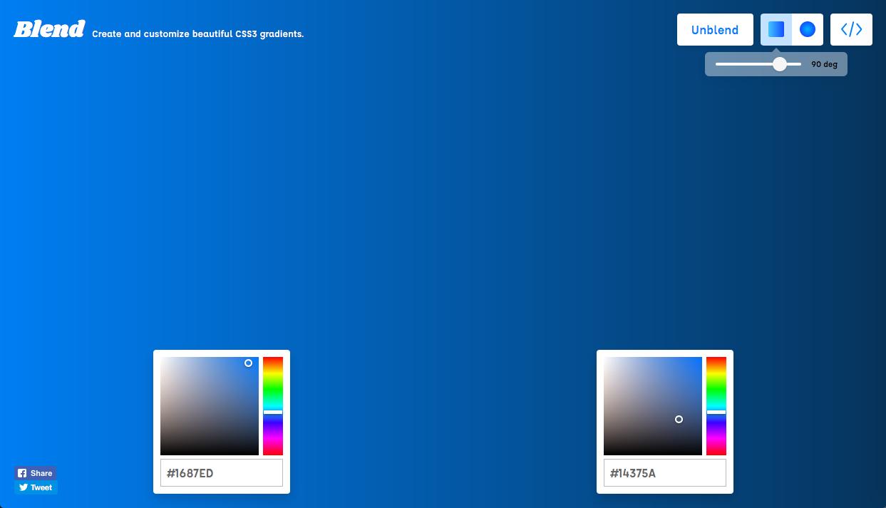 blend - グラデーション関連のカラーツールまとめ