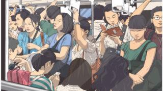 train people 320x180 - デザイナーから違う業種を目指す「転職方法とおすすめの業界・職種」