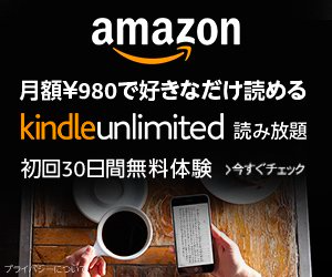 kindle unlimited 2 - デザイン関連の書籍・雑誌も読み放題「AmazonのKindle Unlimited」