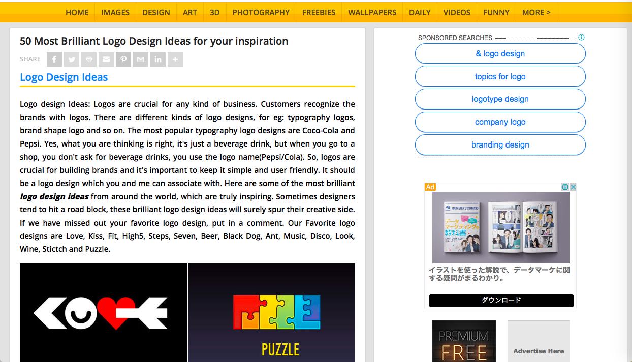 50 most brailliant logo design ideas - ロゴデザインの参考になるWebサイト・ギャラリーサイトまとめ
