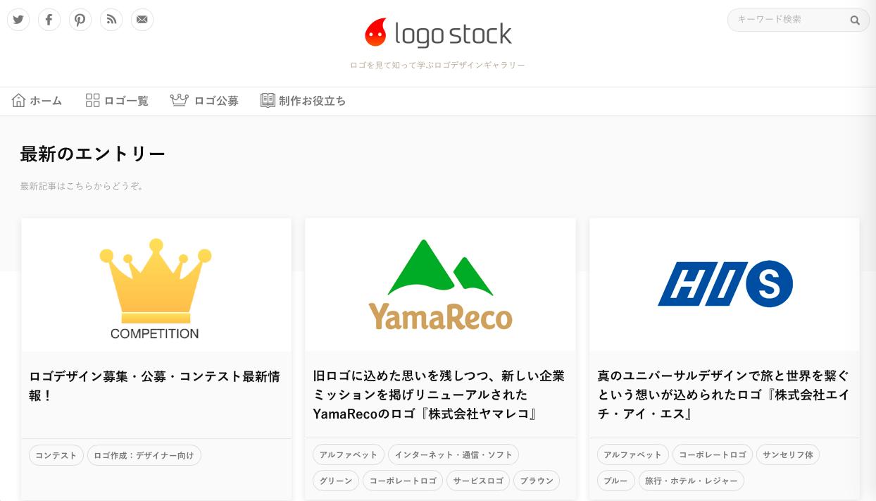 logo stock - ロゴデザインの参考になるWebサイト・ギャラリーサイトまとめ
