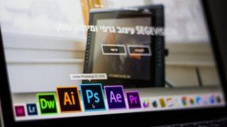 photoshop icon pc 320x180 - Adobe製の無料・有料画像編集・加工ツールまとめ