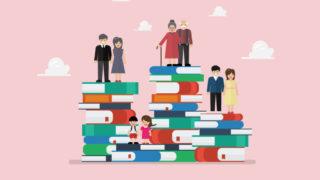 book people 320x180 - グラフィックデザインの勉強に役立つ書籍・本まとめ
