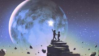 moon star human 320x180 - イラスト・絵の勉強に役立つ書籍・本まとめ