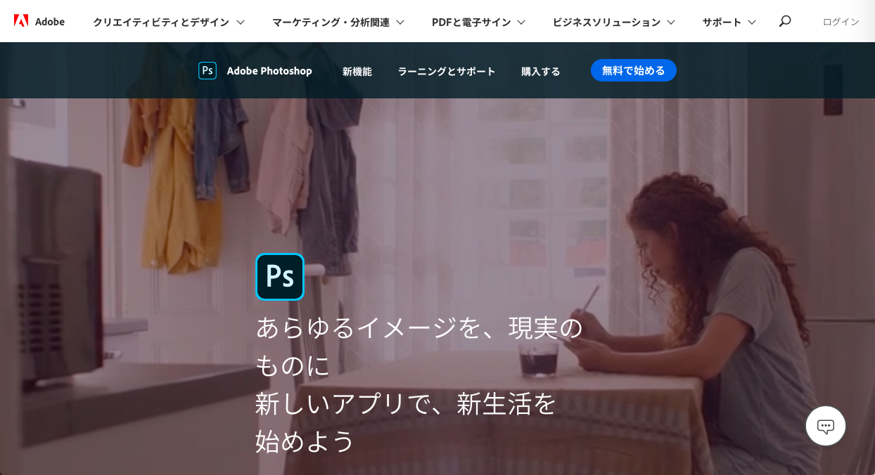 adobe photoshop 2020 - 学生以外でもAdobe CCを安く購入する方法「アドビ認定スクール」
