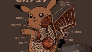 pokemon ryan mauskopf 320x180 - ポケモンをテーマにした様々なイラストやアート