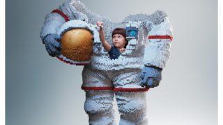 lego build the future design 320x180 - LEGO (レゴ) のクリエイティブな広告デザインやアート