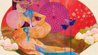 beatrice tan art 320x180 - アール・ヌーヴォーに影響を受けた様々なイラストやアート