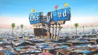 dismayland jeff gillette 320x180 - ディズニーをテーマにした様々なデザインやアート