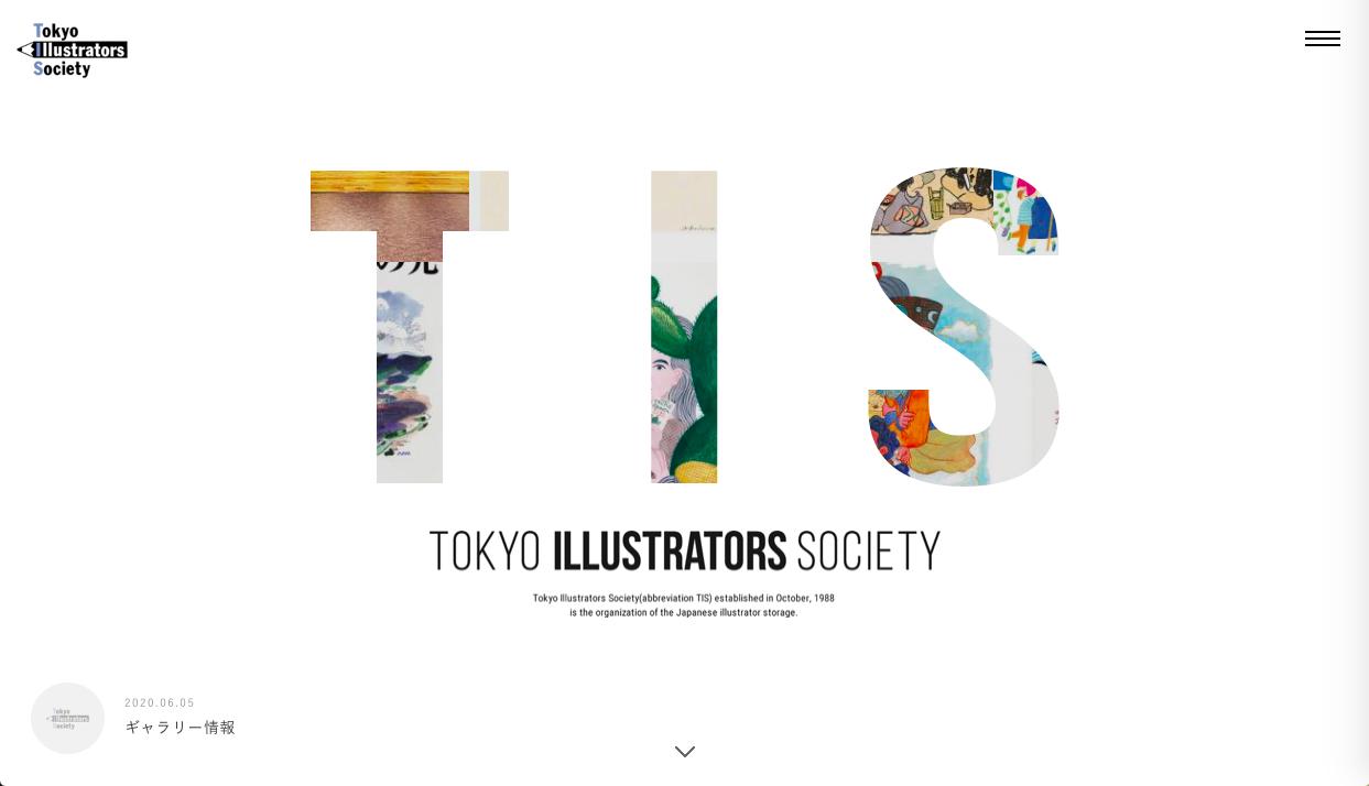 tokyo illustrators society - デザイン・イラスト関連の有名なコンペ・コンテスト