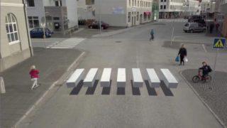 crosswalk art 320x180 - 公共の場でのクリエイティブな様々なデザインやアート
