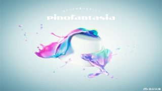 pinofantasia art 320x180 - チョコレートをテーマにした様々なデザインやアート