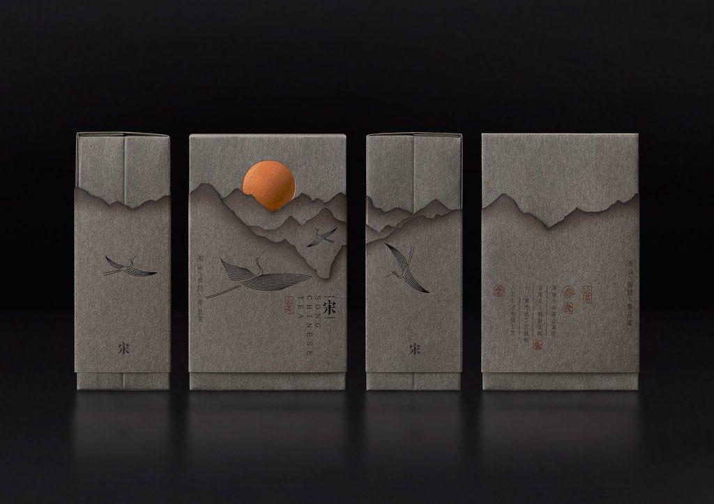 lin-shaobin-song-art