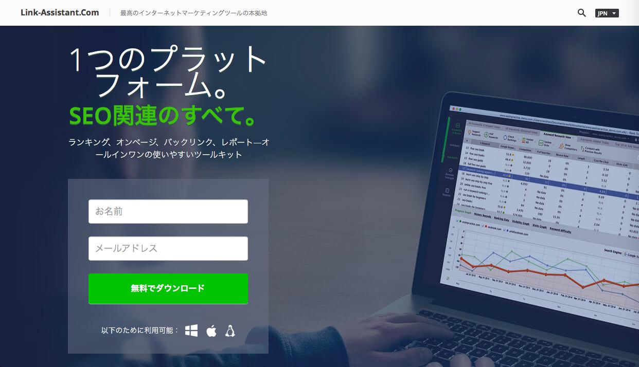 rank tracker - ブログアフィリエイトのおすすめの厳選ツール「収益化に必須」