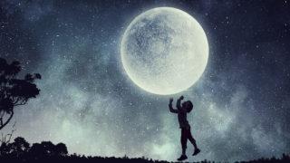 moon child alone 320x180 - 2021年Adobe InDesignの勉強に役立つ書籍・本