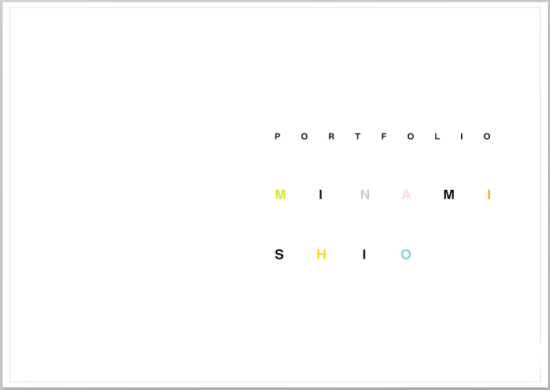 portfolio example 15 - ポートフォリオの表紙デザイン「書くこと・参考例」